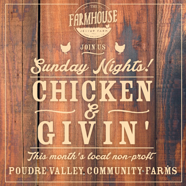 Poudre Valley Community Farms at The Farmhouse at Jessup